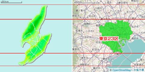 tokyo23-sado