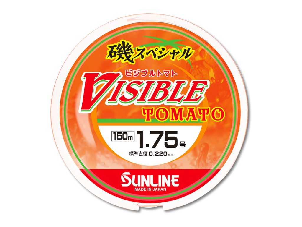 ISO SPECIAL VISIBLE TOMATO