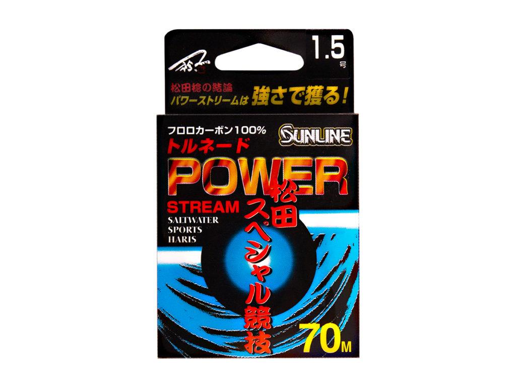 トルネード松田スペシャル競技 パワーストリーム
