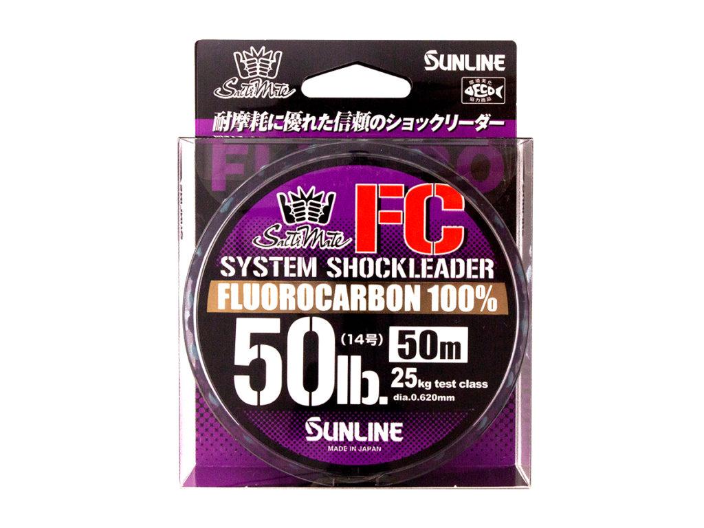 ソルティメイト システムショックリーダーFC