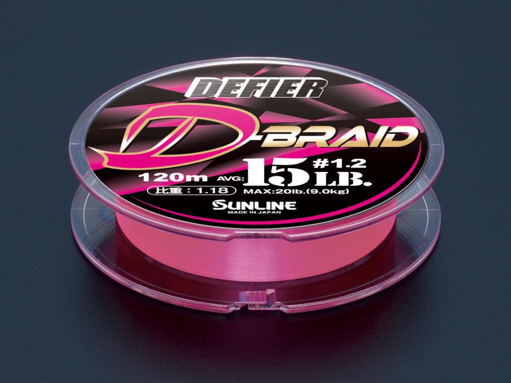 シューター・デファイアー D-Braid