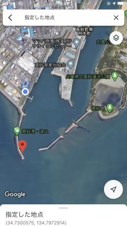 高砂港前打ち五目カサゴメバル