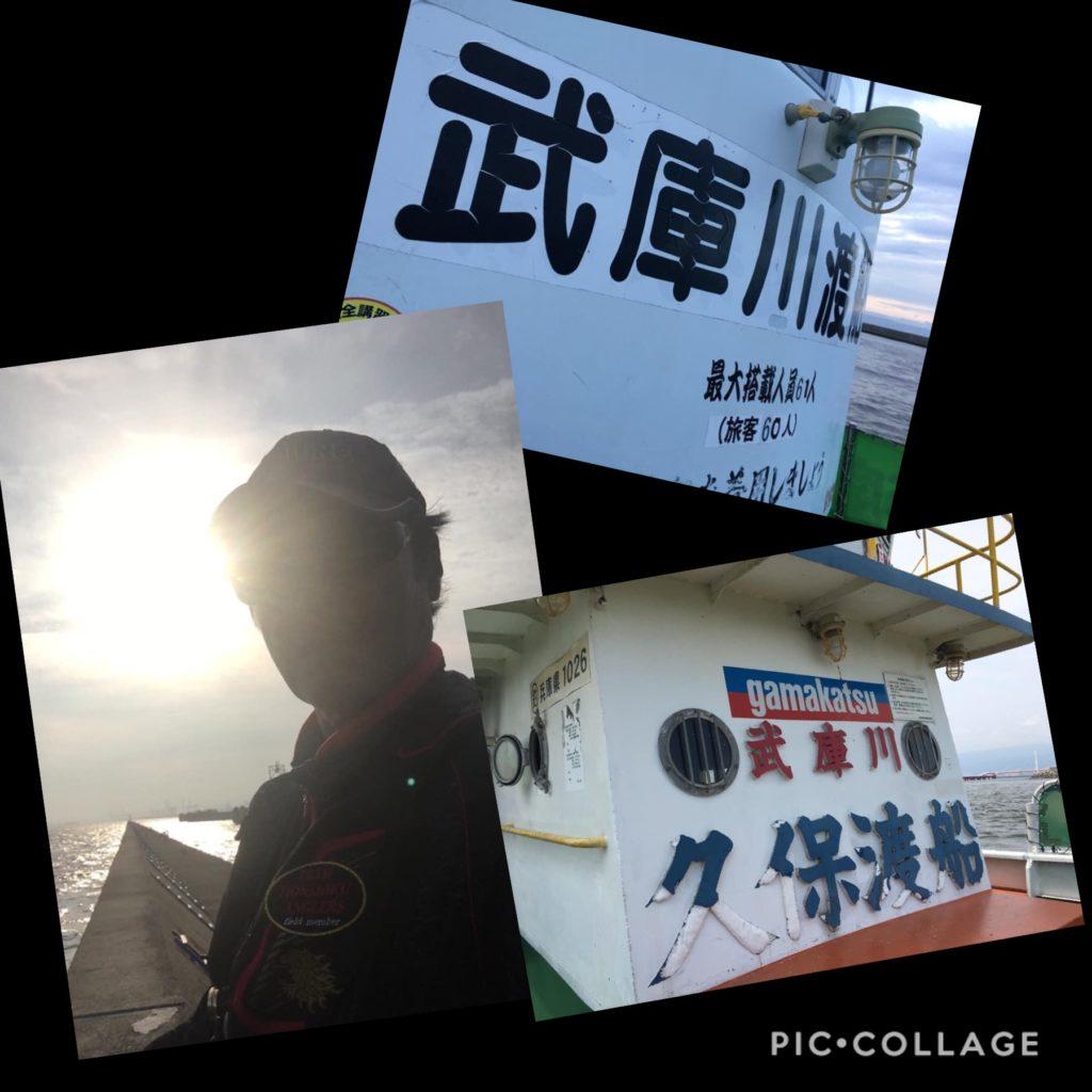 2020  大阪湾遠征♪♪