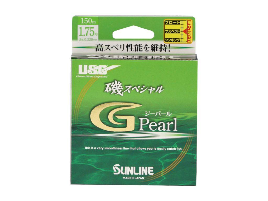 磯スペシャル G Pearl (ジーパール)