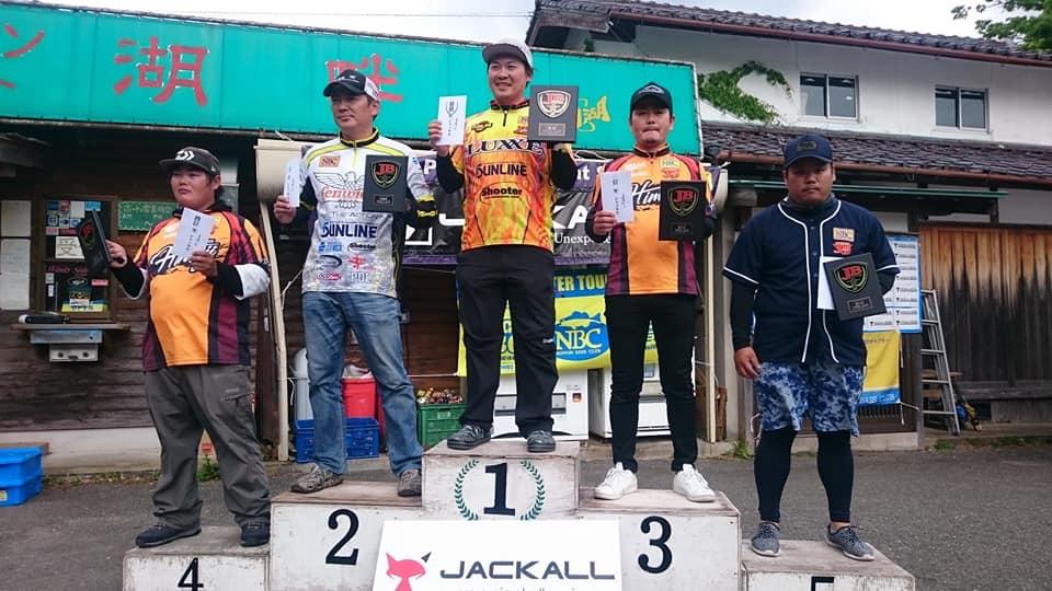 JB生野銀山湖第2戦優勝。