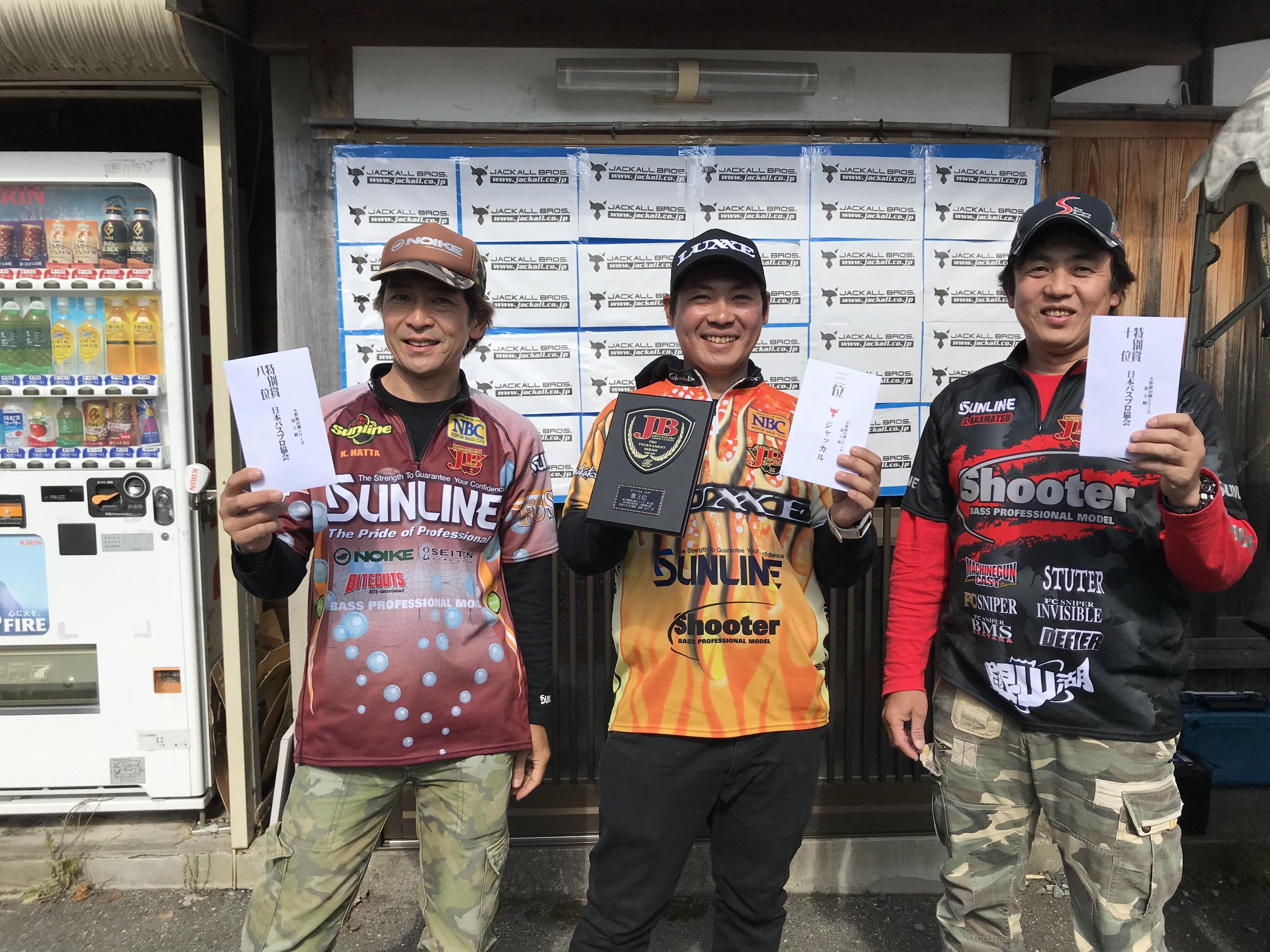 JB生野銀山湖第2戦3位。
