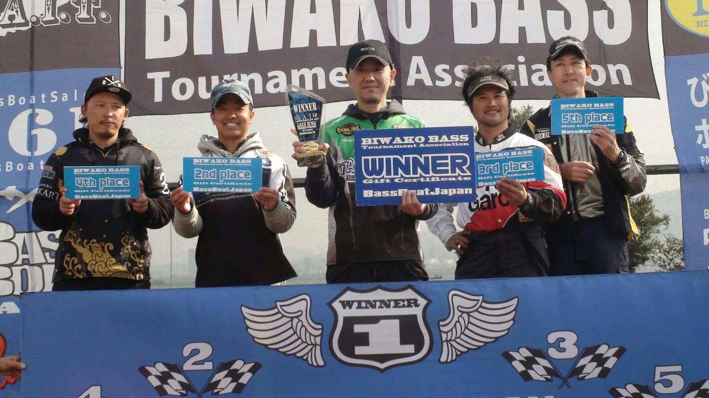 琵琶湖B.A.I.T.2DAY第2戦 優勝
