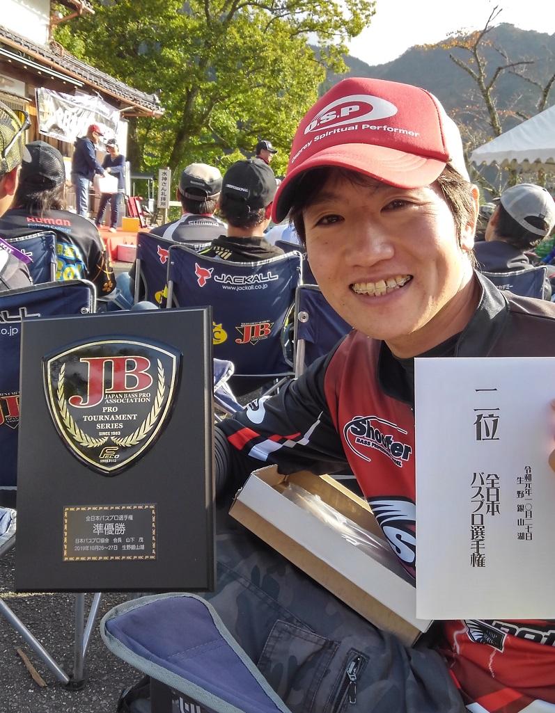 全日本バスプロ選手権西日本、準優勝!
